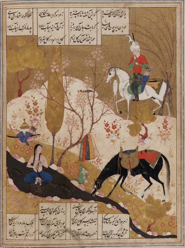 Poem Nights, forth session : Khosrow and Shirin by Nezami